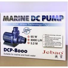 Jebao DCP 8000 помпа подачи воды