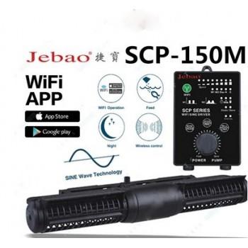 Насос флейта Jebao Crossflow SCP-150M