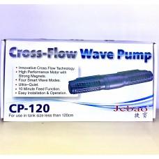Помпа течения Jebao CROSS-FLOW СP-120